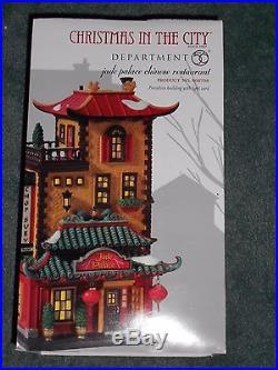 DEPT 56 CHRISTMAS IN THE CITY JADE PALACE CHINESE RESTAURANT NIB Still Sealed