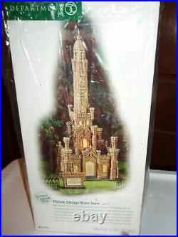 DEPT 56 Christmas In The City CHICAGO WATER TOWER NIB Read