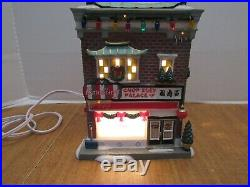 Dept. 56 A Christmas Story 2008 Chop Suey Palace Co. #805030 Bowling Lanes