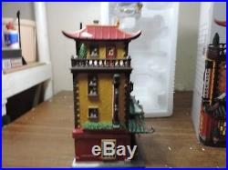 Dept 56 Christmas In The City Jade Palace Chinese Restaurant Nib