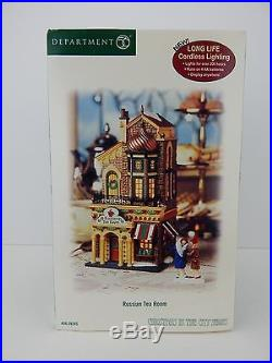 Dept 56 Christmas in the City Russian Tea Room #59245 New VERY RARE
